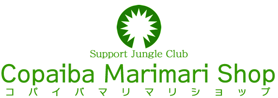 ���ѥ��� �ޥ�ޥ� ���ե�����륵���� ��Copaiba MariMari Official Site��
