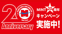 MINT 20th anniversary