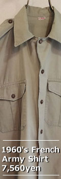 French Army Shirt Beige