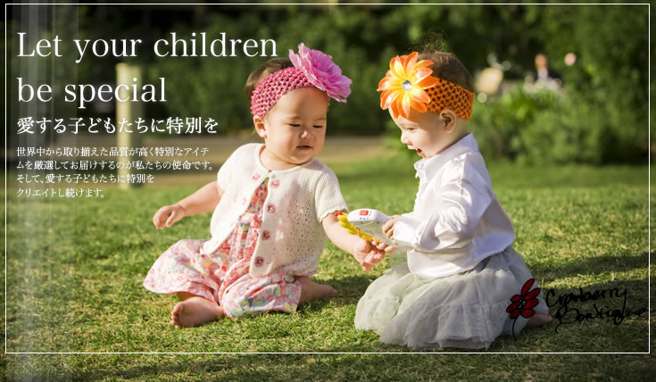 Let your children be special