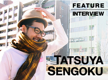 FEATURE INTERVIEW