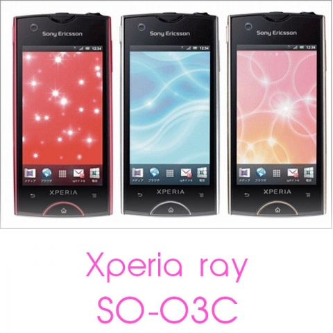 ドコモ Xperia ray SO-03C