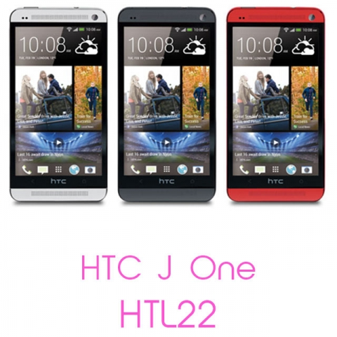 au HTC J One HTL22