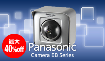 Panasonic Camera BB Series