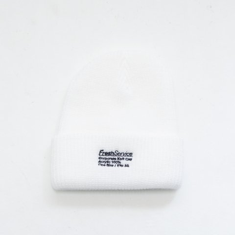 FreshService * Corporate Knit Cap * White