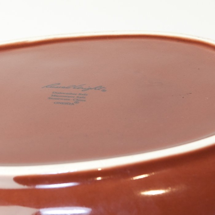Vintage Russel Wright  * Vegetable Dish * Brown