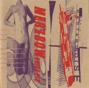 MERZBOW | MAN IS THE BASTARD NOISE / Voice Pie | Untitled (LP)