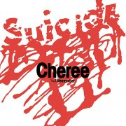 SUICIDE / Cheree / I Remember (7 inch)