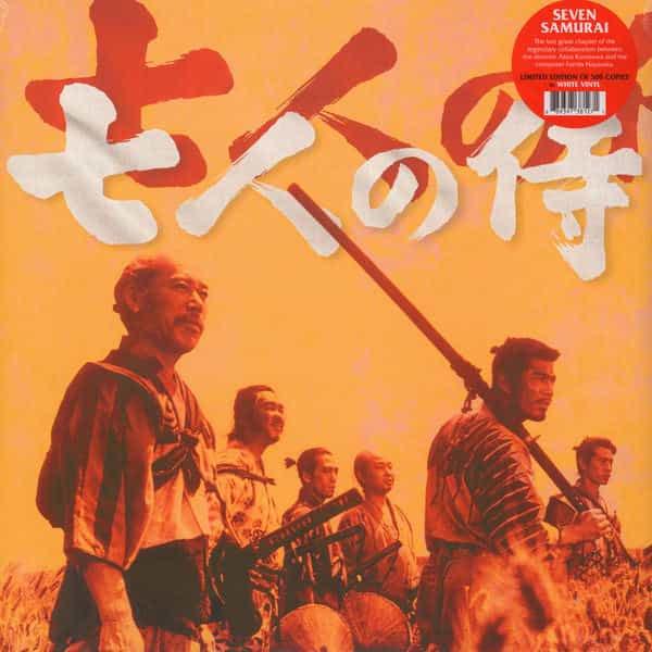 FUMIO HAYASAKA (早坂文雄) / Seven Samurai (七人の侍 - サウンドトラック) (LP)