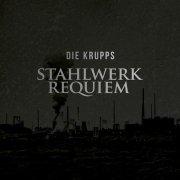 DIE KRUPPS / Stahlwerksinfonie (CD/LP)