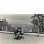 ASUNA / Tide Ripples (CD+DL)