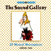 Various / The Sound Gallery Volume 2 (2LP)