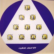 CYLOB / Diof 97 (12 inch)