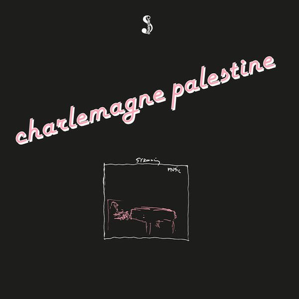 CHARLEMAGNE PALESTINE / Strumming Music (LP+DL)