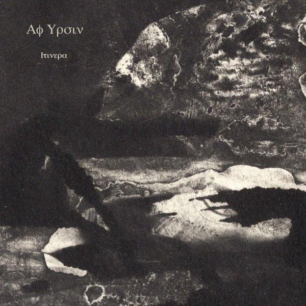 AF URSIN / Itinera (LP)