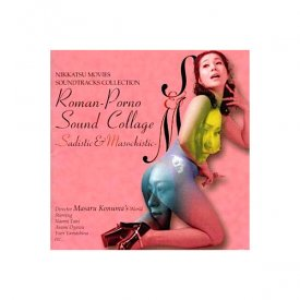 Various / Nikkatsu Movies Soundtracks Collection - Roman-Porno Sound Collage (CD)