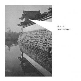 GESELLSCHAFT ZUR EMANZIPATION DES SAMPLES / Uguisubari (7 inch)