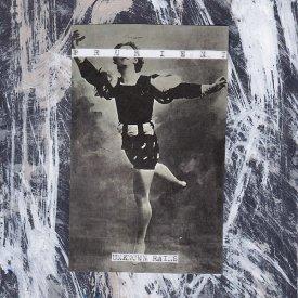PRURIENT / Unknown Rains (LP)