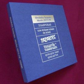 GHEDALIA TAZARTES / Works 1977-79 (4LP+10