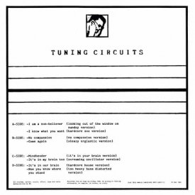 TUNING CIRCUITS / No Compassion (2LP)