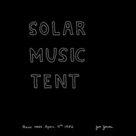 JOE JONES / Solar Music Tent (LP)