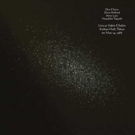 MASAHIKO TOGASHI, STEVE LACY, DON CHERRY & DAVE HOLLAND / Live at Yubin Chokin Kaikan Hall (LP)