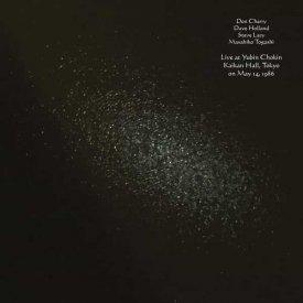 MASAHIKO TOGASHI, STEVE LACY, DON CHERRY & DAVE HOLLAND / Live at Yubin Chokin Kaikan Hall (LP)
