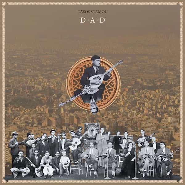 TASOS STAMOU / D.A.D. (LP)