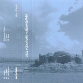 SHAHIN SOURI / About This Time (Cassette) - sleeve image
