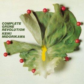 翠川敬基 (KEIKI MIDORIKAWA) / 完全版「緑色革命」Complete Grüne Revolution (2CD)
