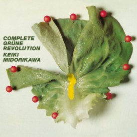 翠川敬基 (KEIKI MIDORIKAWA) / 完全版「緑色革命」Complete Grune Revolution (2CD)