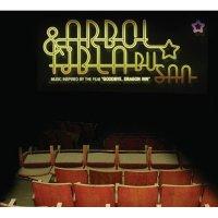 ARBOL & FIBLA / Bu San (CD)