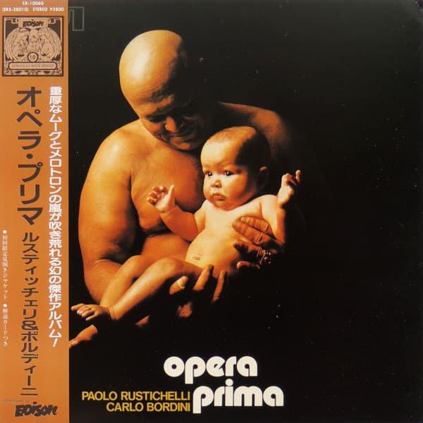PAOLO RUSTICHELLI & CARLO BORDINI / Opera Prima (LP-used)