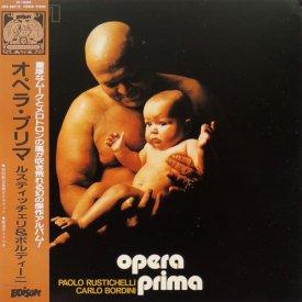 PAOLO RUSTICHELLI & CARLO BORDINI / Opera Prima (LP-used) - sleeve image