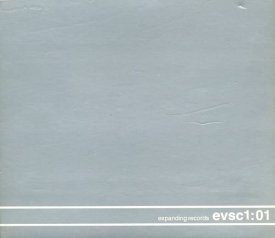 Various / The Condition Of Muzak (CD-used) - sleeve image