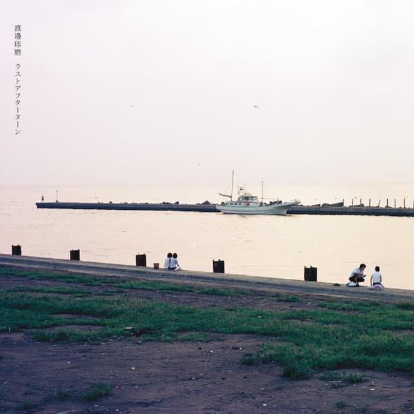 TAKUMA WATANABE / Last Afternoon (渡邊琢磨 / ラストアフターヌーン) (LP)