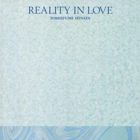 日向敏文 / ひとつぶの海 (TOSHIFUMI HINATA / Reality In Love) (LP)