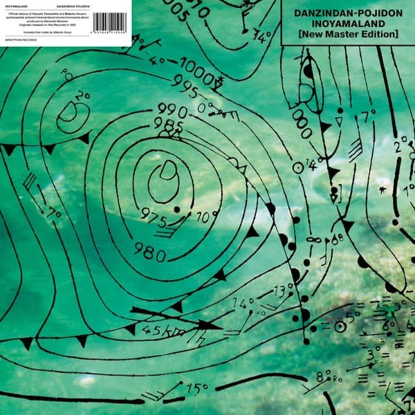 INOYAMALAND / Danzindan-Pojidon (New Master Edition) (LP)