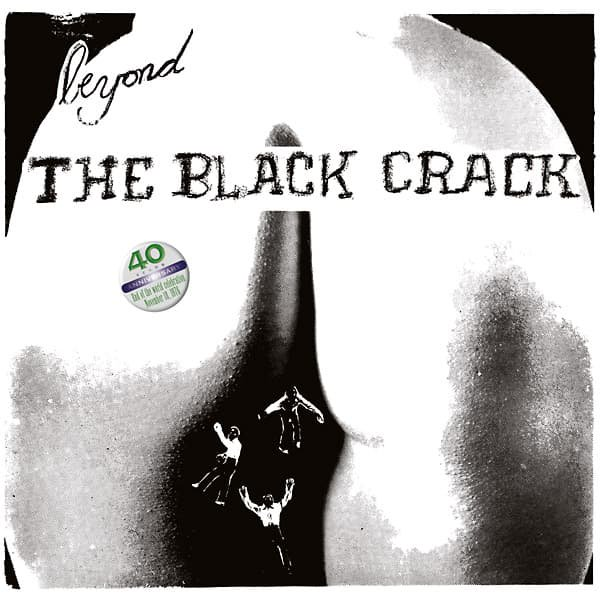 ANAL MAGIC AND REV. DWIGHT FRIZZELL / Beyond The Black Crack (LP)