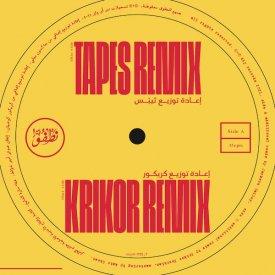 DIJIT / Tapes & Krikor Remixes (7 inch) - sleeve image