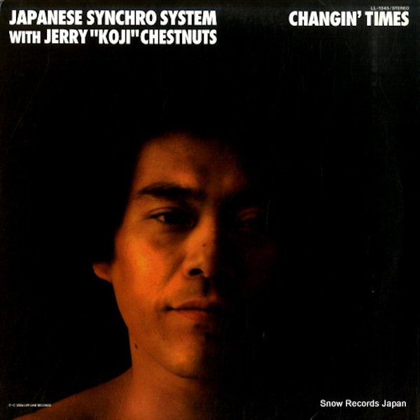 JAPANESE SYNCHRO SYSTEM With J...