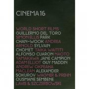 Various / Cinema 16 - World Short Films (2DVD 国内仕様)