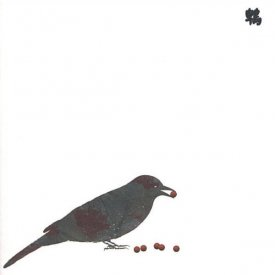 MERZBOW / Hiyodori: 13 Japanese Birds Pt.9 (CD)