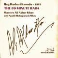 ALI AKBAR KHAN / Rag Darbari Kanada (2CD)