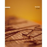 KEN IKEDA / Kosame (CD)