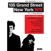 Various / 135 Grand Street New York 1979 (DVD)