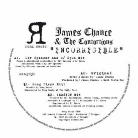 JAMES CHANCE & THE CONTORTIONS / Incorrigible (12 inch)
