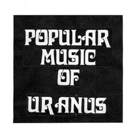 ERIC COPELAND / Strange Days (LP)