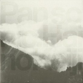 PAN SONIC . KEIJI HAINO / In The Studio (2LP)