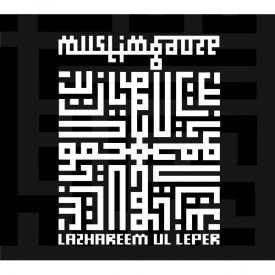 MUSLIMGAUZE / Lazhareem Ul Leper (CD)